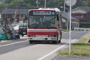 西ノ島のバス: 郵貯な日々