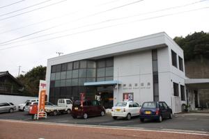 芦辺郵便局: 郵貯な日々