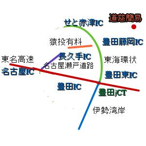 Cocolog_oekaki_2013_08_17_12_54